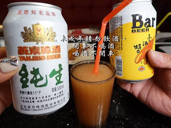 Bar、燕京純生啤酒-小蒙牛頂級麻辣養生鍋中壢店.jpg