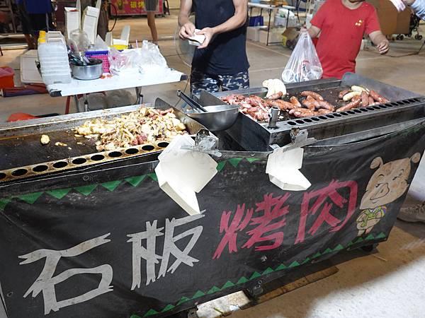 石板烤肉-童話市集.JPG