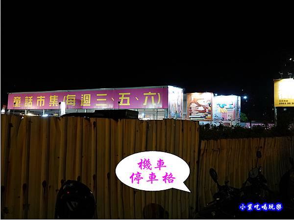 夜市外圍機車停車格-童話市集 (2).jpg