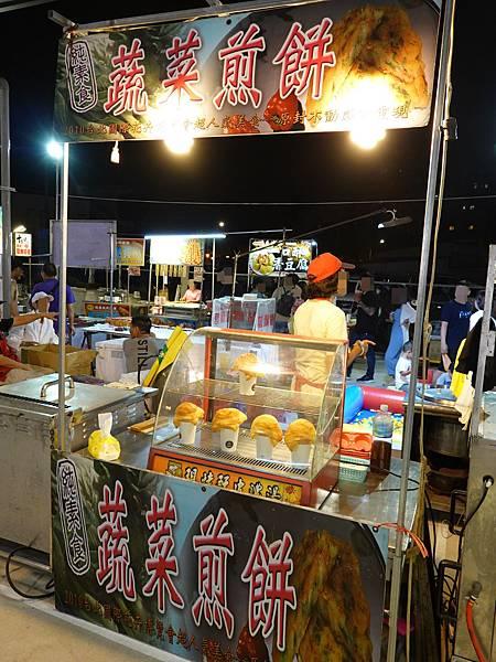 純素蔬菜煎餅-童話市集.JPG