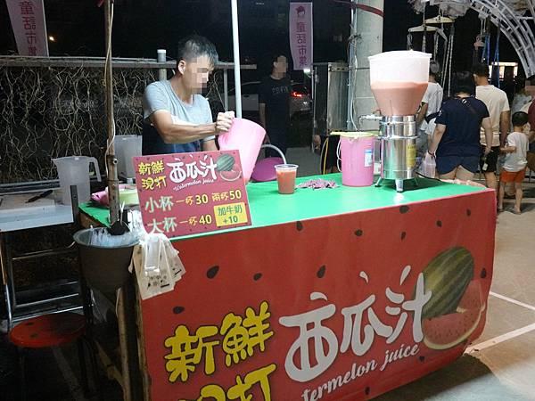 新鮮現打西瓜汁-童話市集.JPG