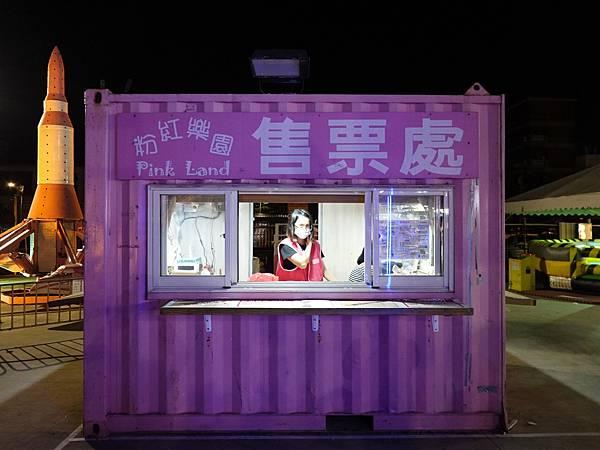 遊樂設施售票處-童話市集.JPG