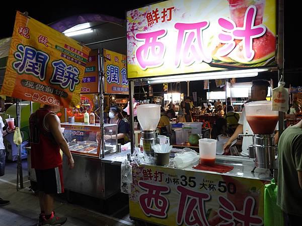 潤餅、鮮打西瓜汁-童話市集.JPG
