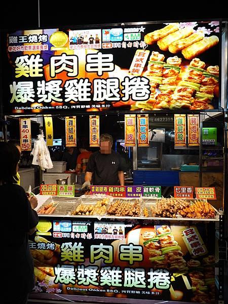 雞王燒烤-童話市集.JPG