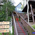木屋區往觀景台捷徑-綠意山莊45.jpg
