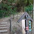 綠意步道-綠意山莊 (1).JPG
