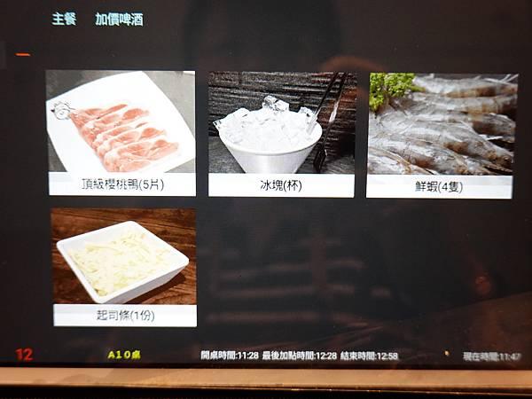 平板點餐-金大鋤壽喜燒府中店(吃到飽)  (1).JPG