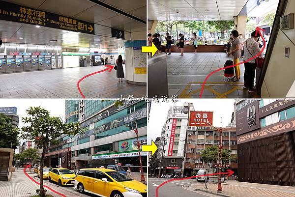 捷運府中站-1號出口往金大鋤府中店.jpg