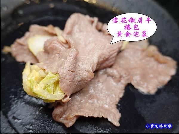 雪花嫩肩-金大鋤壽喜燒府中店(吃到飽 (4).jpg