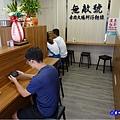 內用環境-無敵號赤肉大腸蚵仔麵線  (1).jpg