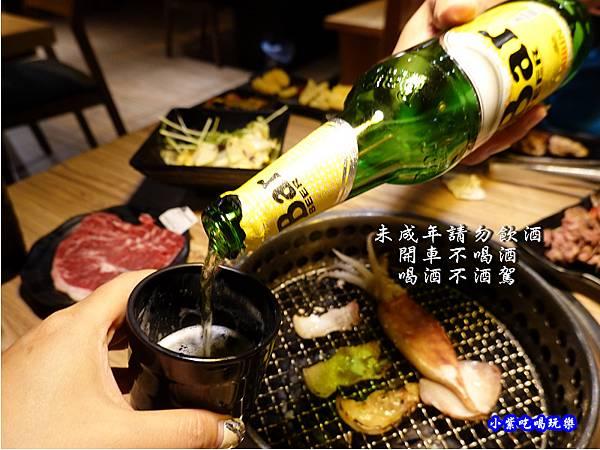 Bar啤酒暢飲-赤富士無煙燒肉鍋物吃到飽 (1).jpg
