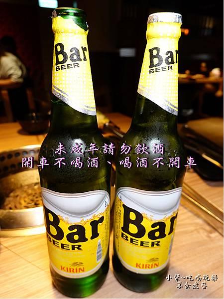 Bar啤酒暢飲-赤富士無煙燒肉鍋物吃到飽 (2).jpg