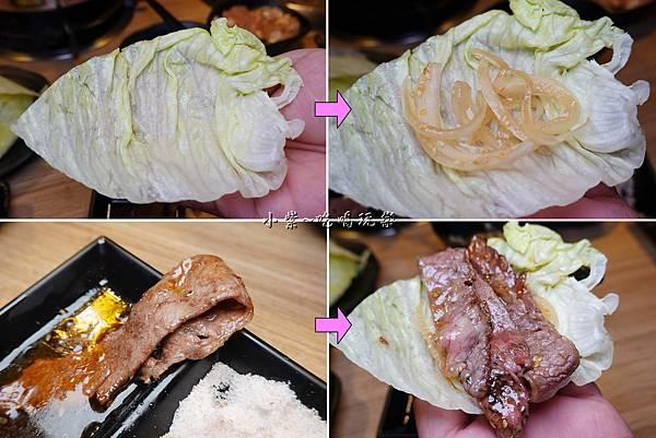 牛小排生菜包肉-赤富士無煙燒肉鍋物吃到飽.jpg