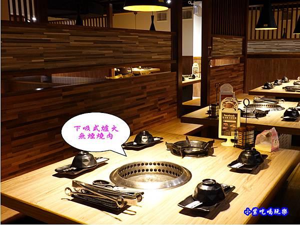 用餐環境-赤富士無煙燒肉鍋物吃到飽 (4).jpg