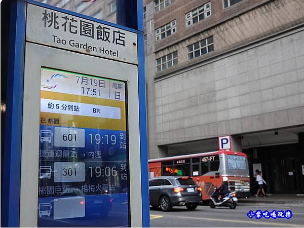 桃花園飯店公車站牌.jpg