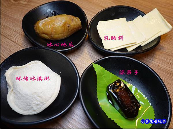 烤甜點-赤富士無煙燒肉鍋物吃到飽  (1).jpg