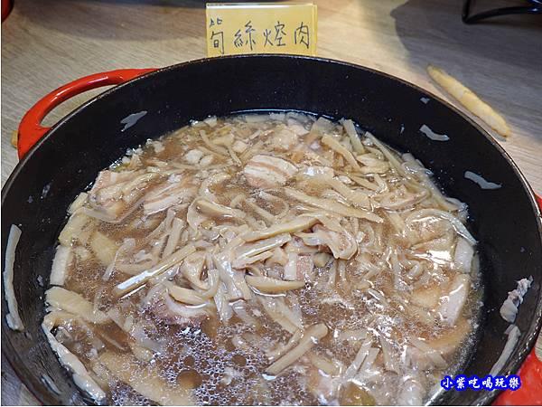 筍絲焢肉-赤富士無煙燒肉鍋物吃到飽.jpg