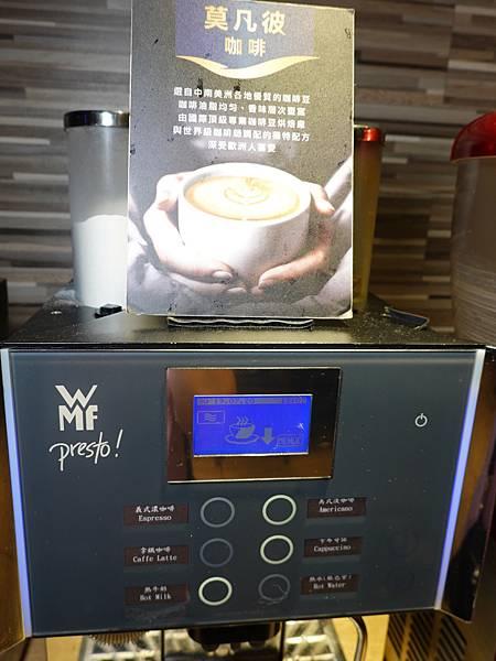 莫凡彼咖啡-赤富士無煙燒肉鍋物吃到飽.JPG