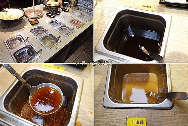 調味料區-赤富士無煙燒肉鍋物吃到飽.jpg