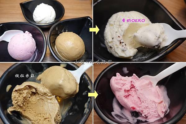 頂級冰淇淋-赤富士無煙燒肉鍋物吃到飽.jpg