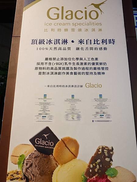 Glacio比利時蜂雪頌冰淇淋-赤富士無煙燒肉鍋物吃到飽.JPG