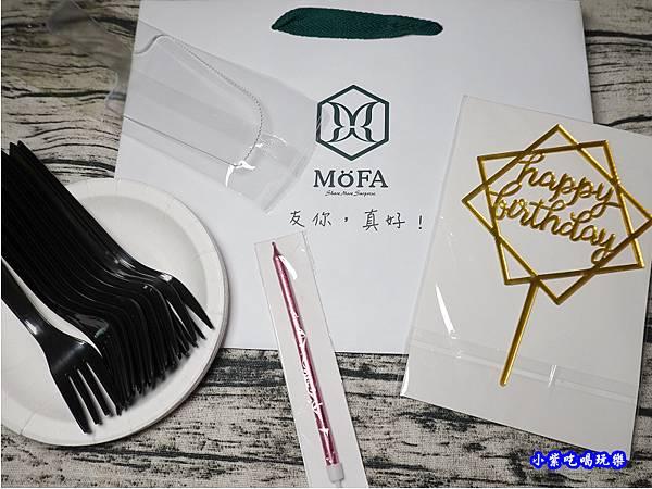 魔法氛子-芋頭千層生日蛋糕 (12).jpg