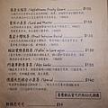 板橋-歐義式菜單 (1).JPG