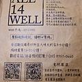 板橋-歐義式菜單 (2).JPG