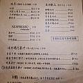 板橋-歐義式菜單 (8).JPG