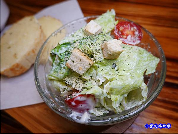 凱薩主廚沙拉-歐義式義大利餐廳   (1).jpg