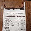 大里-fun晴輕食餐廳 (7).JPG