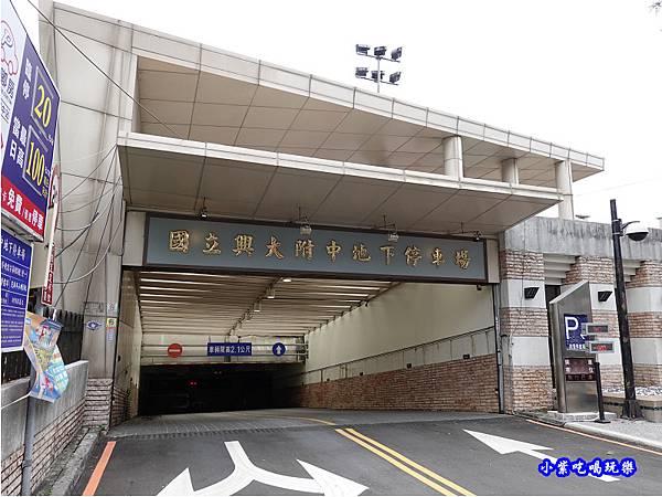 國立興大附中地下停車場 (4).jpg