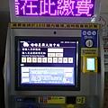 國立興大附中地下停車場 (5).JPG