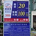 國立興大附中地下停車場 (1).JPG