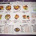 大里fun晴輕食餐廳菜單menu (2).JPG