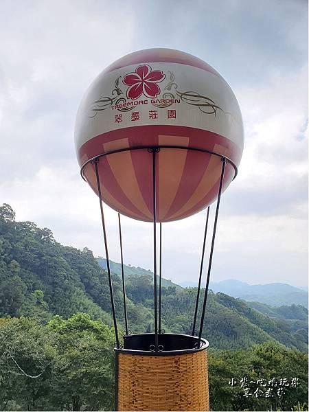 H熱氣球-翠墨莊園 (2).jpg