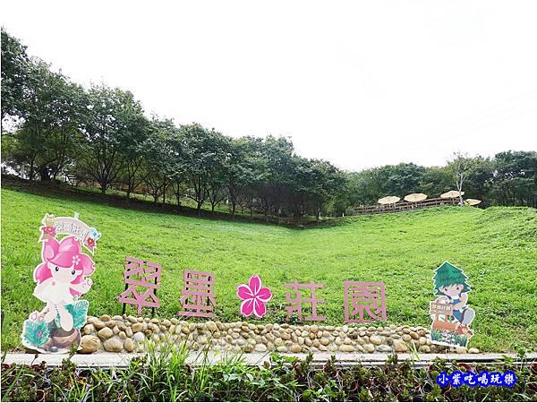 北橫-翠墨莊園 (5).jpg