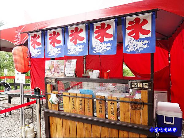 古早味刨冰甜湯吧-翠墨莊園 (2).jpg