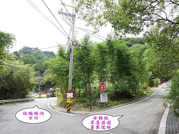 基國派路520巷路口 (2).jpg