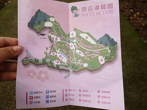 遊園地圖-翠墨莊園.JPG