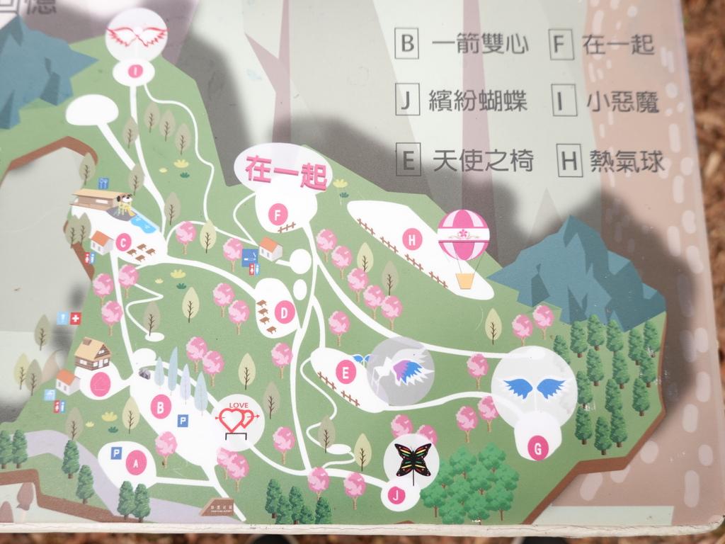 翠墨莊園集章地圖.JPG