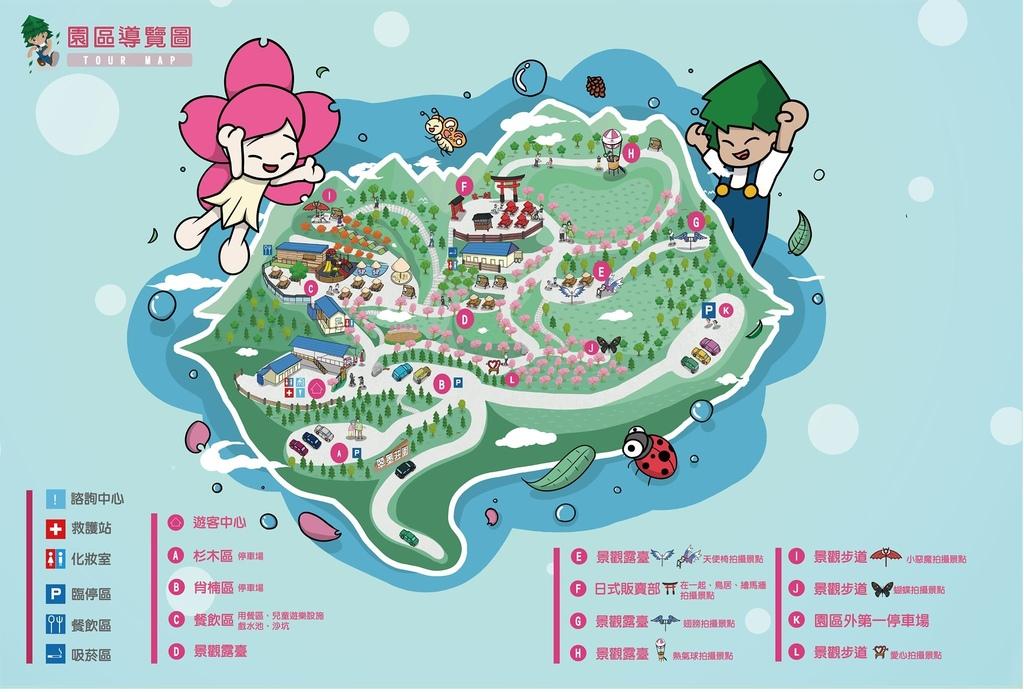 8月最新翠墨莊園導覽地圖.jpg