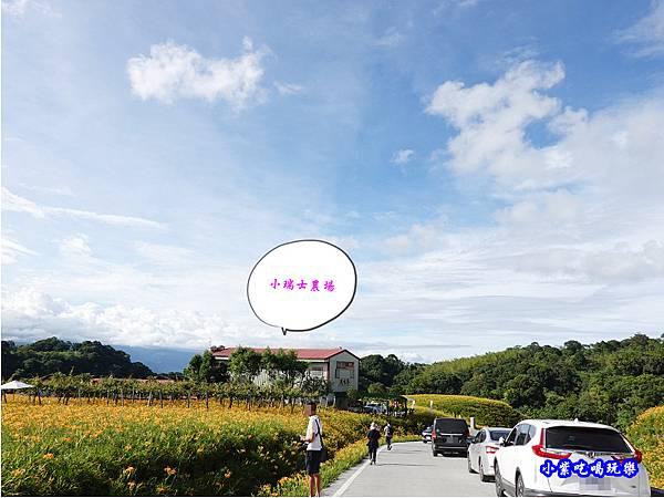小瑞士農場-赤科山 (21).jpg