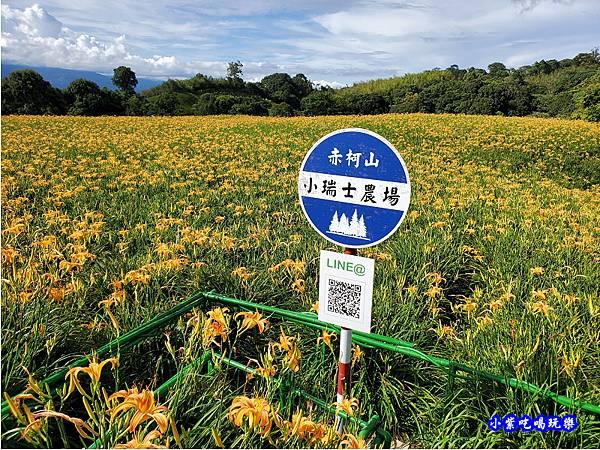 小瑞士農場-赤科山 (23).jpg