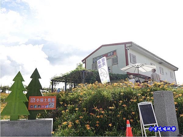 小瑞士農場-赤科山 (30).jpg