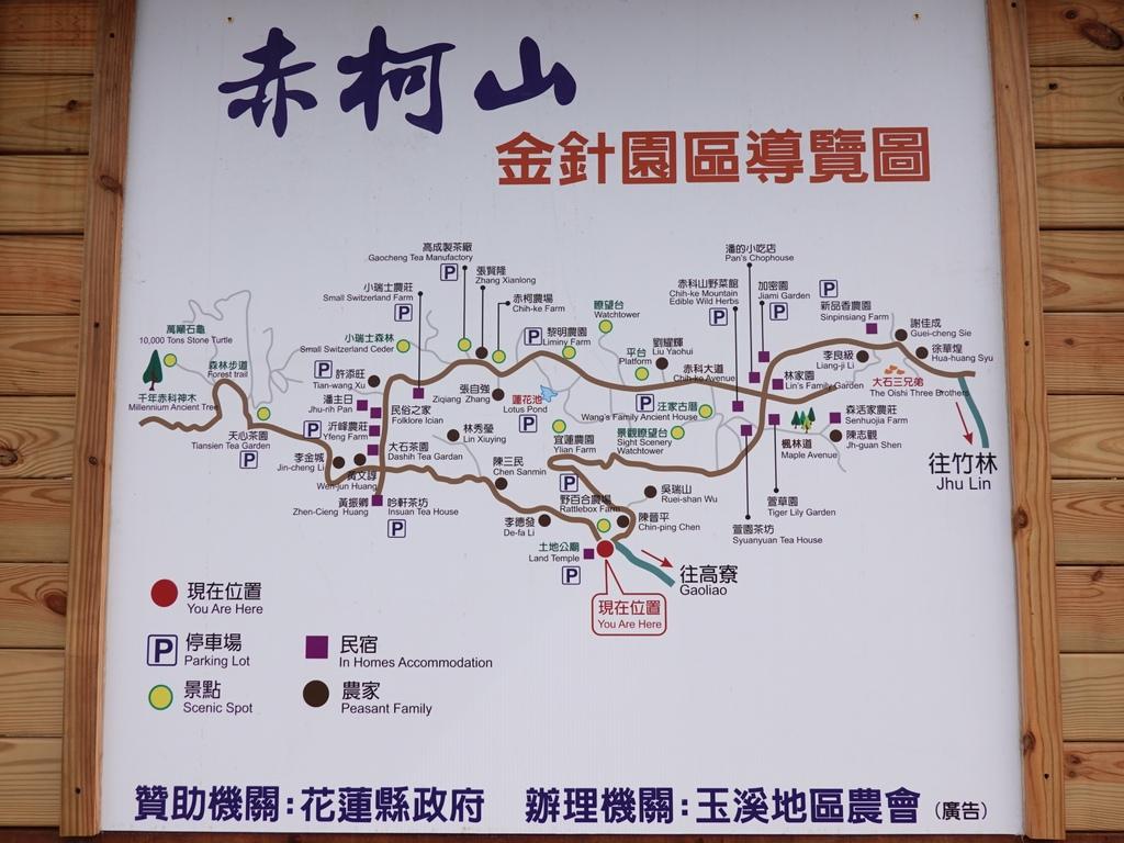 花蓮赤科山園區導覽地圖2020.JPG