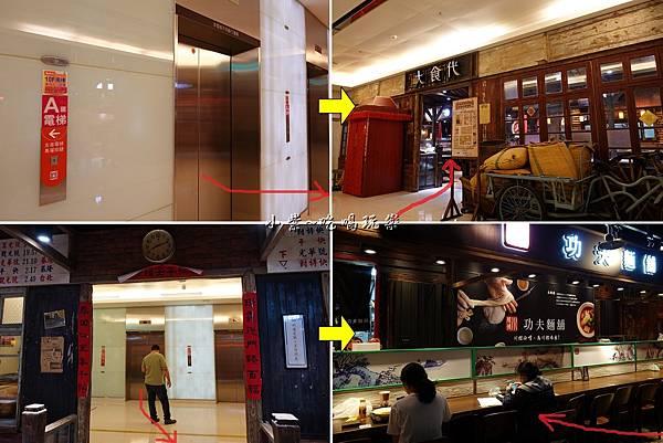 12樓大食代A棟電梯-台中大遠百.jpg