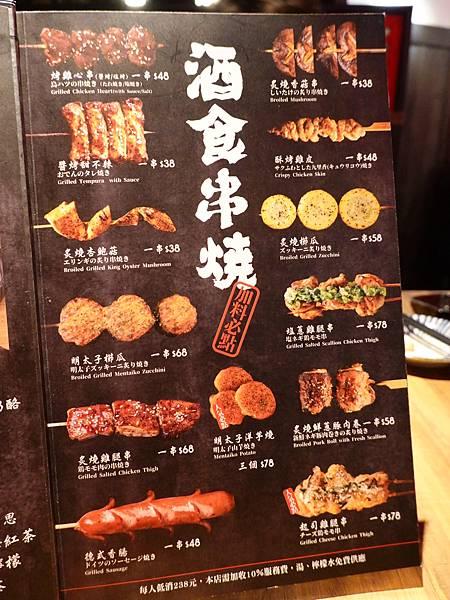 大河屋menu-大河屋燒肉丼串燒台中大遠百店  (1).JPG