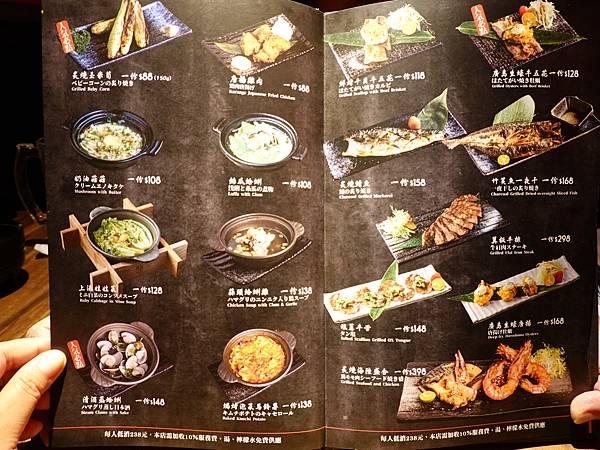 大河屋menu-大河屋燒肉丼串燒台中大遠百店  (5).JPG