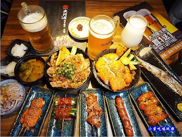首圖-大河屋燒肉丼串燒台中大遠百店.jpg